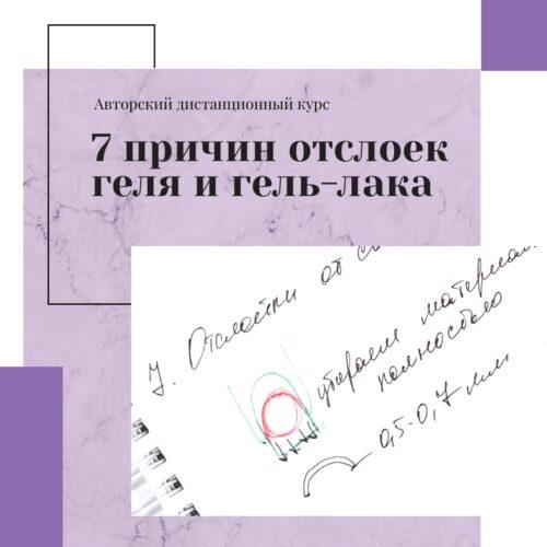 Картинки курсов (6)