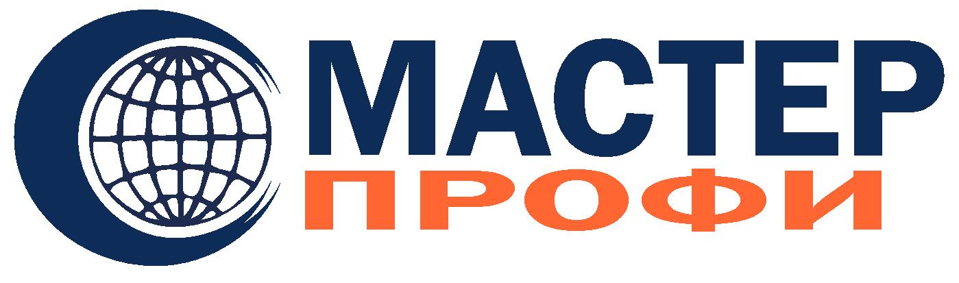 УЦ Мастер-Профи